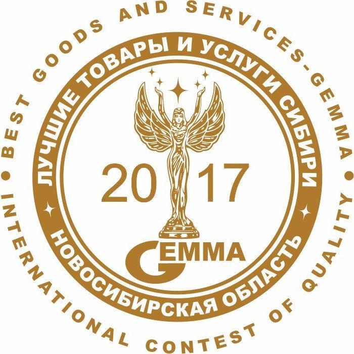 Логотип конкурса ГЕММА